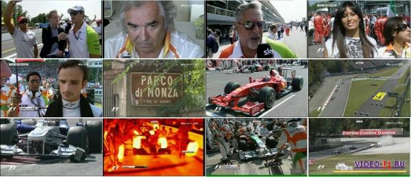Формула 1 Сезон 2009 Гран-при Италия Гонка [mkv, h.264, 1.1 Gb]