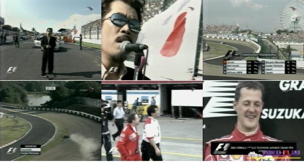 Формула-1.Сезон 2004.Гран-при Япония.Гонка