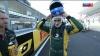 Петров как обычно зря готовится к гонке, уже конец сезона и ни одного очка