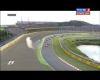 Формула 1 Гран при Япония 2015