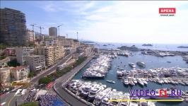 трасса формулы 1 в Монако и яхты