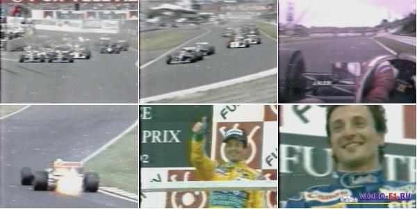 Формула-1.Сезон 1992.Гран-при Япония.Гонка
