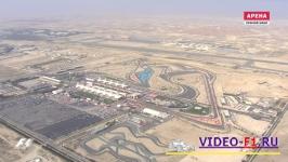 вид сверху с вертолета на трассу гран при Бахрейн