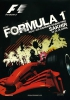 f1 bahrain artworks 2007