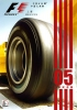 Formula 1 China 2005 Artwork