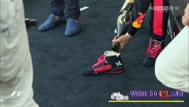 Рикардо заполняет свой кроссовок шампанским