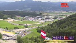 флаг Австрии под вертолетом