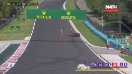 Формула 1 2017 Гран-при Венгрии Хунгароринг