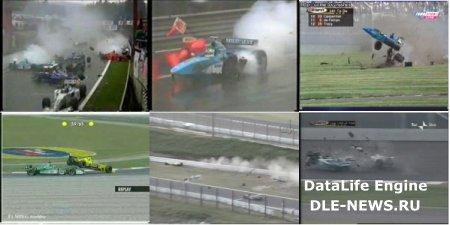 Самые эффектные аварии Формулы 1 (1980-2005 гг)